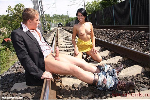 Порно фото: Секс влюбленных на железнодорожных путях